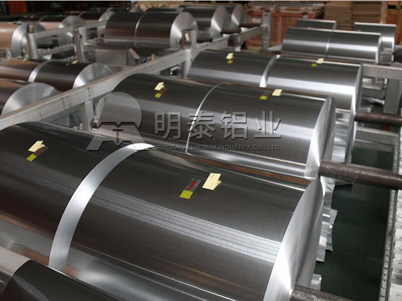 3003铝箔厂家-3003电子箔价格多少一吨