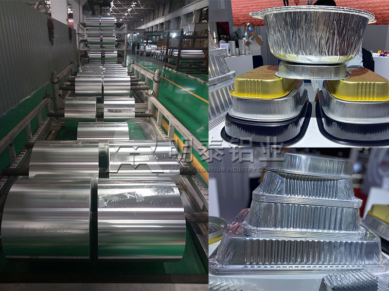 3004铝箔厂家_3004容器铝箔绿色环保_价格优惠
