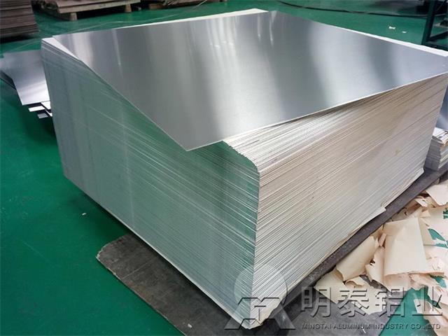 铝合金电视边框用5754铝板厂家介绍