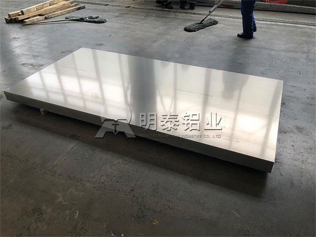 明泰铝业供应模具用5052铝板_6061铝板